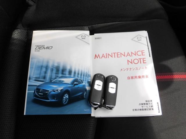 1.5 XD ツーリング セーフティPKG CD&DVD 1(20枚目)