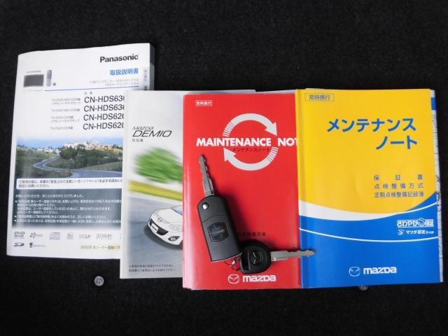 マツダ デミオ 1.3 13 スカイアクティブ オートライト&レインセンサー