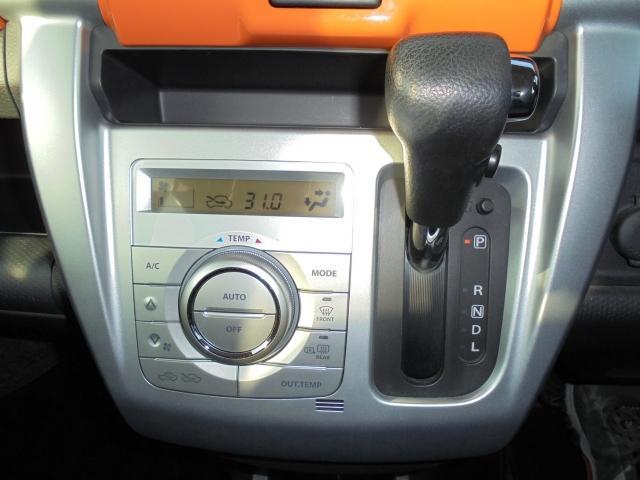 660 XG ワンオーナー 禁煙車(4枚目)