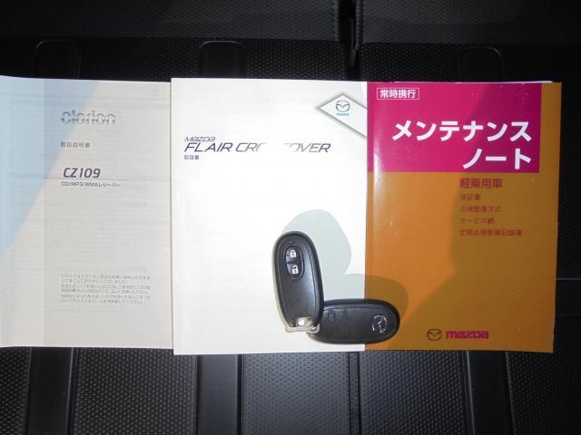 660 XG ワンオーナー 禁煙車(19枚目)