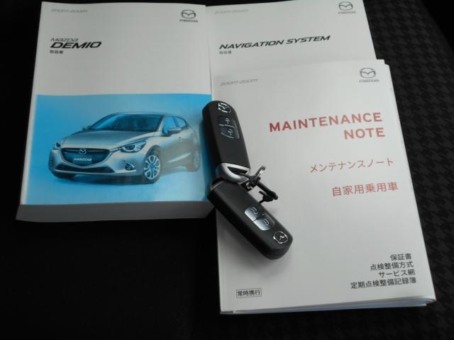 1.3 13S マツコネ 地デジ ETC BSM&RCTA(20枚目)