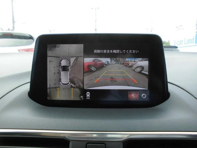 15Sプロアクティブ4WD D席パワーシート 360°モニタ(19枚目)