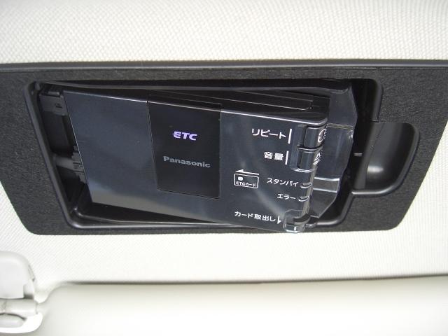 20S メモリーナビ バックカメラ ETC HID(11枚目)