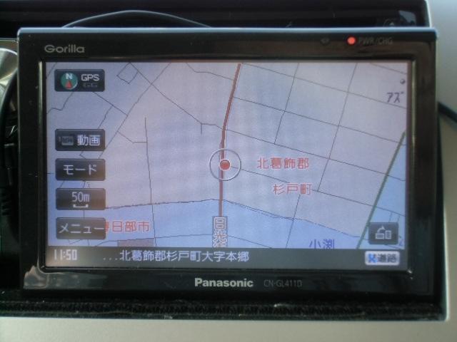 660 XSスペシャル ETC アルミ ポータブルナビ(4枚目)