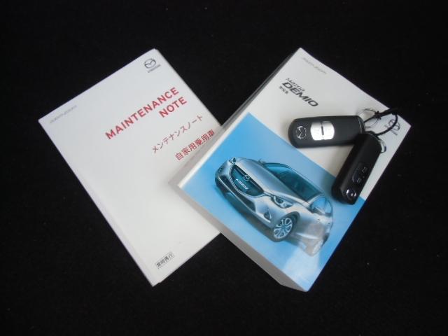 13S 2WD マツコネナビ ETC 試乗車(17枚目)