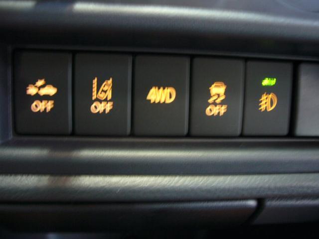 X パ-トタイム4WD前後誤発進抑制機能ディスチヤ-ジヘッドライトふらつき警報機能デュアルカメラブレ-キサポ-ト先行者発進お知らせ機能ハイビ-ムアシスト車線逸脱警報機能うっかり4輪ABSブレ-キ付き(15枚目)