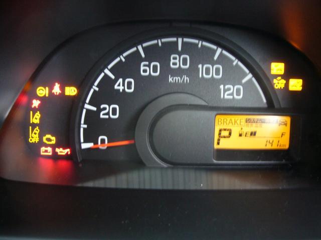 X パ-トタイム4WD前後誤発進抑制機能ディスチヤ-ジヘッドライトふらつき警報機能デュアルカメラブレ-キサポ-ト先行者発進お知らせ機能ハイビ-ムアシスト車線逸脱警報機能うっかり4輪ABSブレ-キ付き(35枚目)