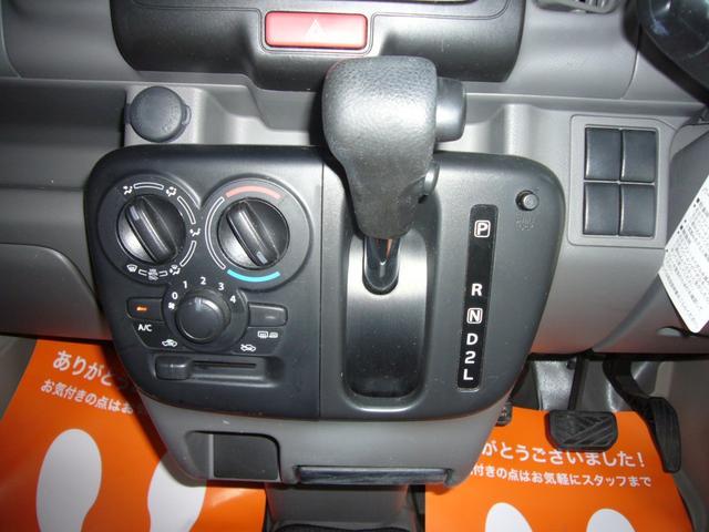 PCリミテッド パ-トタイム4WD キ-レスキ- パワ-ウインドウ セキュリティ-アラ-ム 電動格納カラ-ドアミラ- プライバシ-ガラス4速オ-トマチック車(24枚目)