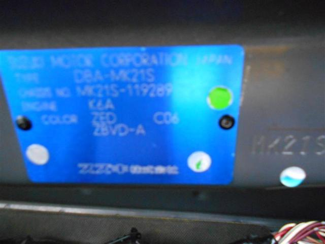 XS 電動スライドドア HIDヘッドライト フルエアロ(14枚目)