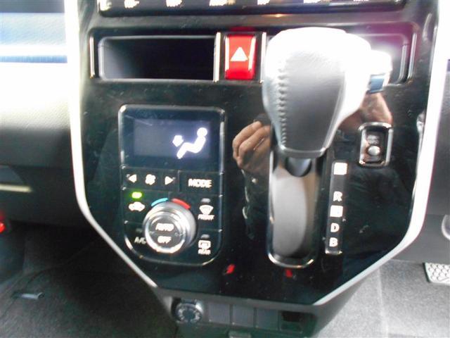 カスタムG-T フルセグ メモリーナビ バックカメラ 衝突被害軽減システム ETC ドラレコ 両側電動スライド LEDヘッドランプ(11枚目)