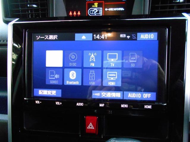 カスタムG-T フルセグ メモリーナビ バックカメラ 衝突被害軽減システム ETC ドラレコ 両側電動スライド LEDヘッドランプ(12枚目)