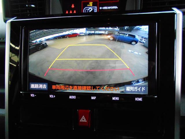 カスタムG-T フルセグ メモリーナビ バックカメラ 衝突被害軽減システム ETC ドラレコ 両側電動スライド LEDヘッドランプ(13枚目)