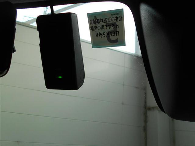 カスタムG-T フルセグ メモリーナビ バックカメラ 衝突被害軽減システム ETC ドラレコ 両側電動スライド LEDヘッドランプ(16枚目)