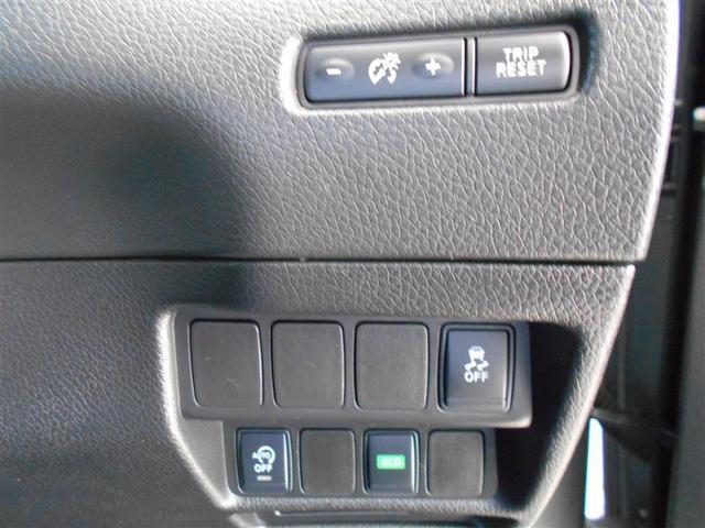 20Xエマージェンシー 4WD フルセグ メモリーナビ バックカメラ 記録簿(9枚目)
