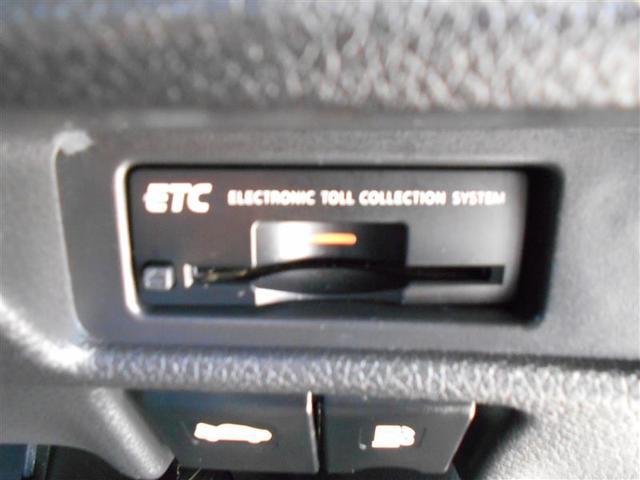 20Xエマージェンシー 4WD フルセグ メモリーナビ バックカメラ 記録簿(10枚目)