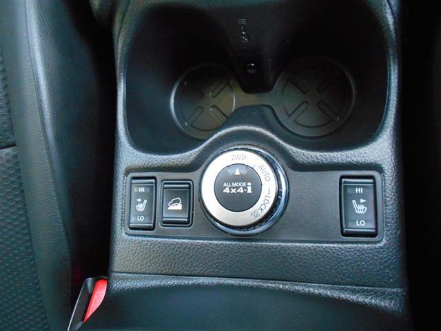 20Xエマージェンシー 4WD フルセグ メモリーナビ バックカメラ 記録簿(11枚目)