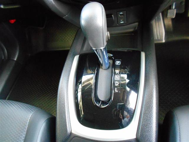 20Xエマージェンシー 4WD フルセグ メモリーナビ バックカメラ 記録簿(12枚目)