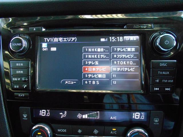 20Xエマージェンシー 4WD フルセグ メモリーナビ バックカメラ 記録簿(13枚目)