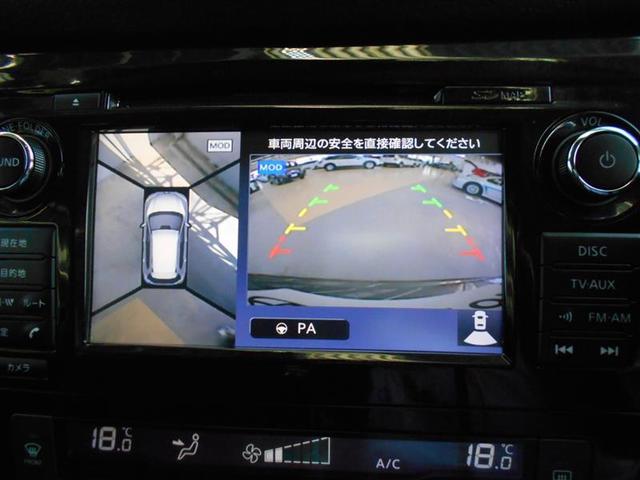 20Xエマージェンシー 4WD フルセグ メモリーナビ バックカメラ 記録簿(14枚目)