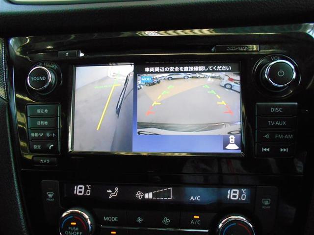 20Xエマージェンシー 4WD フルセグ メモリーナビ バックカメラ 記録簿(15枚目)