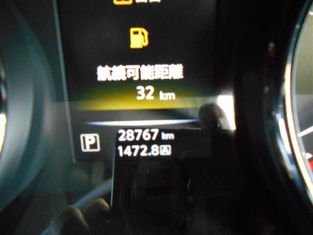 20Xエマージェンシー 4WD フルセグ メモリーナビ バックカメラ 記録簿(16枚目)