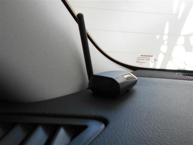 20Xエマージェンシー 4WD フルセグ メモリーナビ バックカメラ 記録簿(18枚目)