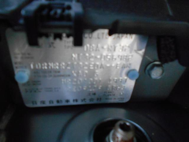20Xエマージェンシー 4WD フルセグ メモリーナビ バックカメラ 記録簿(20枚目)