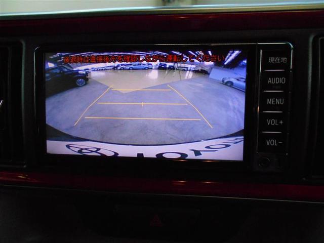 モーダ S ワンセグ メモリーナビ バックカメラ 衝突被害軽減システム 記録簿(13枚目)