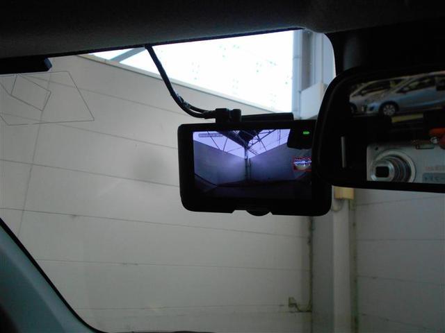 モーダ S ワンセグ メモリーナビ バックカメラ 衝突被害軽減システム 記録簿(14枚目)