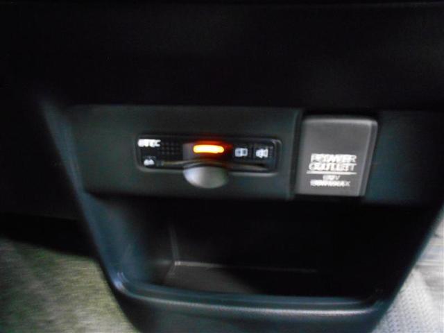 G・Lパッケージ フルセグ メモリーナビ バックカメラ 電動スライドドア HIDヘッドライト フルエアロ(10枚目)