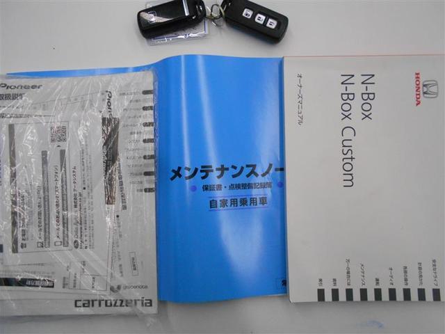 G・Lパッケージ フルセグ メモリーナビ バックカメラ 電動スライドドア HIDヘッドライト フルエアロ(18枚目)