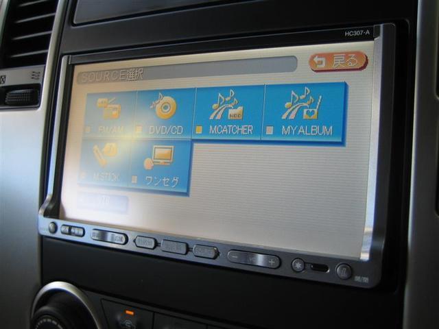 日産 ティーダ 15G HDDナビ ワンセグ バックモニター ロングラン保証