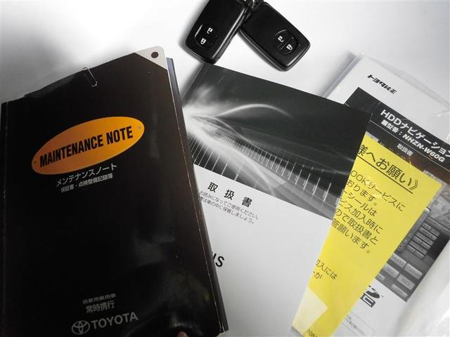 G HDDナビ フルセグ バックモニター 点検記録簿 CD(8枚目)