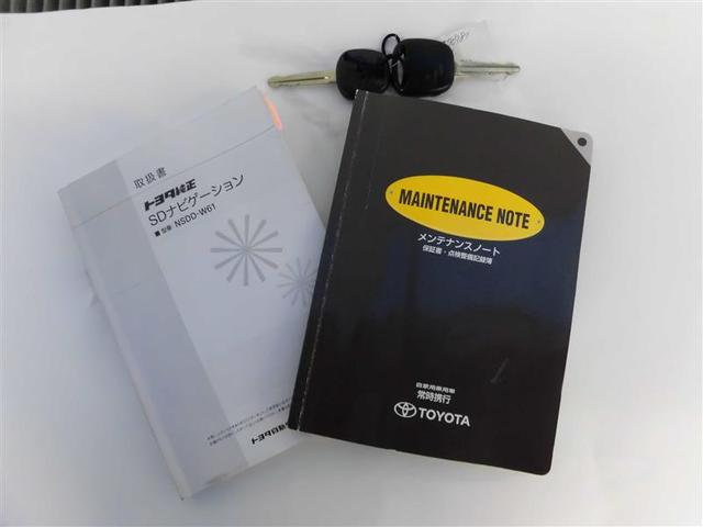 DICE メモリーナビ ワンセグ 3列シート 点検記録簿(13枚目)