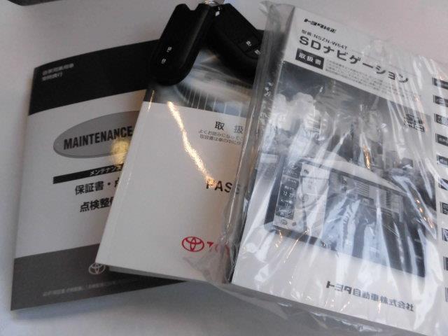 X Gパッケージ 純正アルミ ABS ロングラン保証1年付き(20枚目)