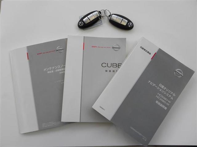 15X Vセレクション メモリーナビ ワンセグ 点検記録簿(9枚目)
