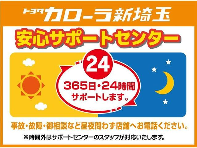 X メモリーナビ 地デジ CD 純正アルミ 点検記録簿(15枚目)