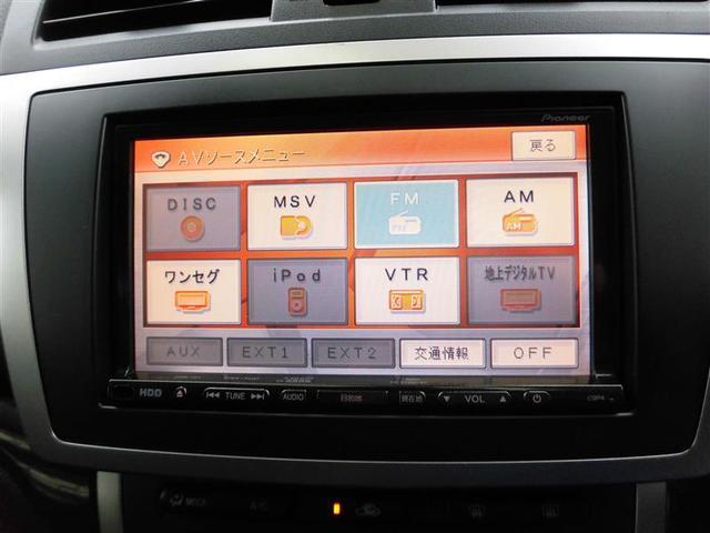 25S ワンセグ HDDナビ 純正アルミホイール CD再生(11枚目)
