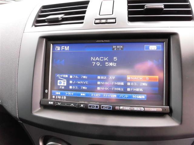 20S HDDナビ フルセグ スマートキ- フルエアロ CD(14枚目)