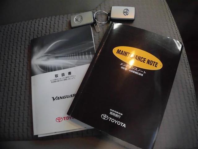 240S DVDナビ 純正アルミ バックカメラ ABS(10枚目)