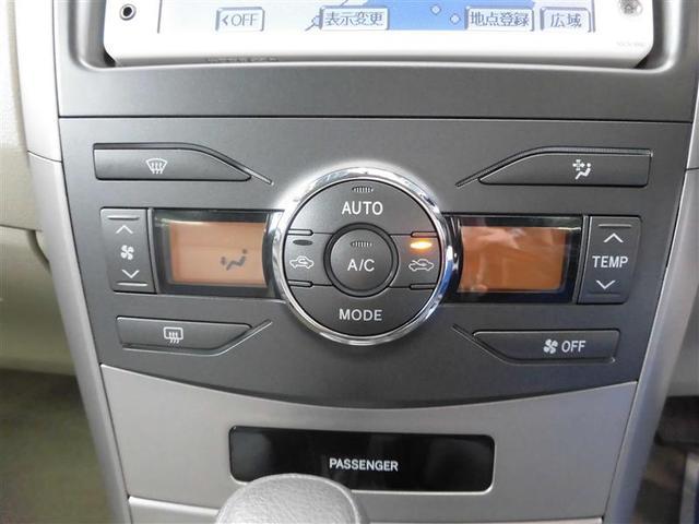 X HIDリミテッド メモリーナビ ワンセグ CD ABS(9枚目)