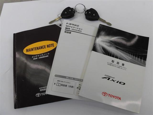 X HIDリミテッド メモリーナビ ワンセグ CD ABS(12枚目)