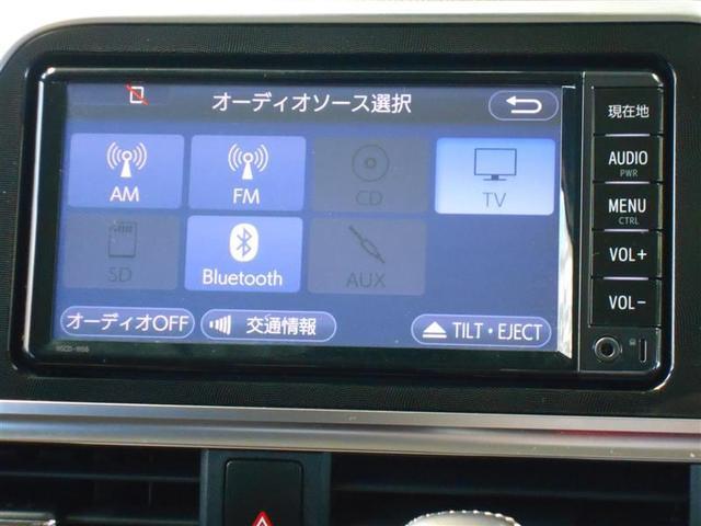 G バックモニター メモリーナビ 両側電動スライドドア CD(10枚目)