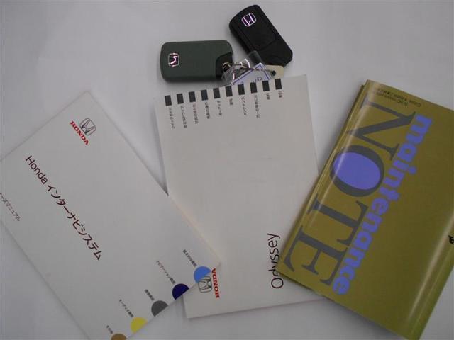 アブソルート HDDナビ フルセグ 純正アルミ DVD CD(16枚目)