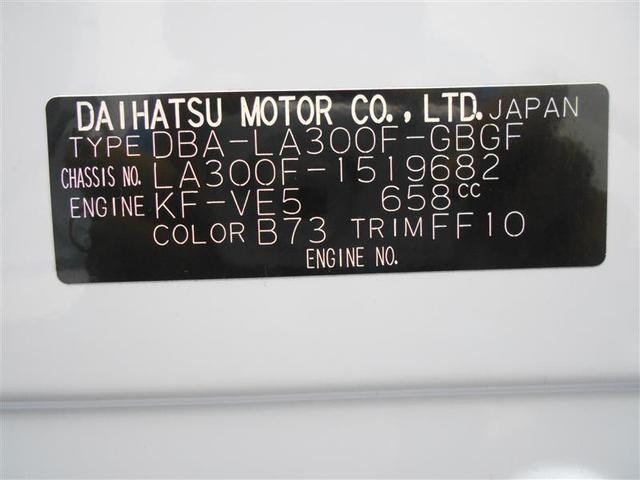 L スマートアシスト HDDナビ DVD CD 純正アルミ(15枚目)