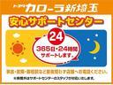 アブソルート HDDナビ フルセグ 純正アルミ DVD CD(17枚目)