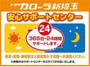 Si バックカメラ ウォークスルー 3列シート フルフラット エアロ(16枚目)