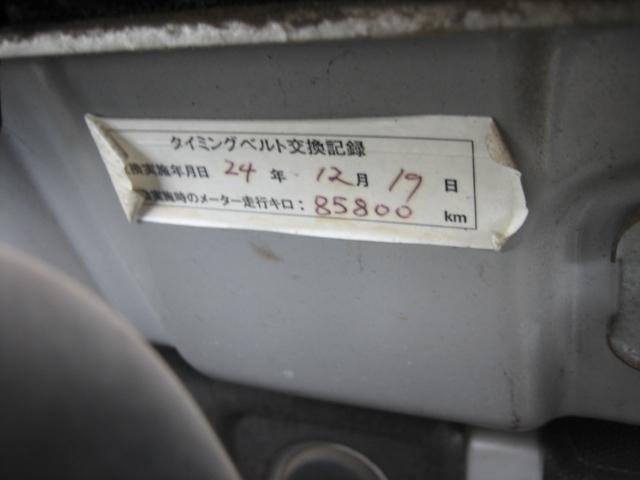 エアロダウン 4WD ターボ リモスタ Tベルト交換済(16枚目)