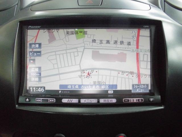 マツダ デミオ 1.3 13C-V HIDエディション ワンセグメモリナビE