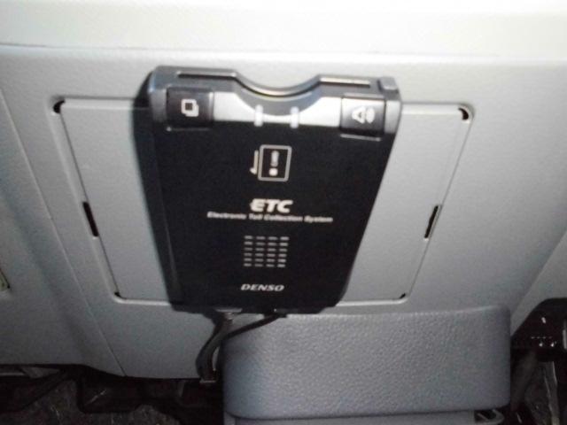 マツダ AZワゴン 660 XG ETC